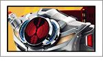 仮面ライダー DX変身ベルト