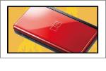 Nintendo(任天堂)DS Lite