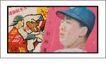 紅梅キャラメル 野球カード