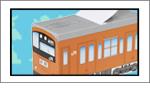 鉄道グッズ