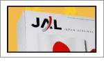 JAL 飛行機/航空機模型