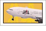 JAL 模型