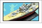 世界の軍艦コレクション
