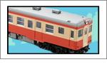 鉄道模型 出張買取