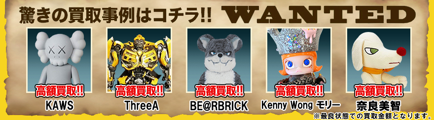 KOZIK(コジック)WANTED