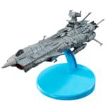 コスモフリートスペシャル 「宇宙戦艦ヤマト2202 愛の戦士たち」 地球連邦アンドロメダ級四番艦アキレス 限定