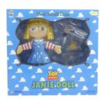 VCD(ヴァイナルコレクティブルドールズ) トイ・ストーリー ジェニードール ハンナの人形