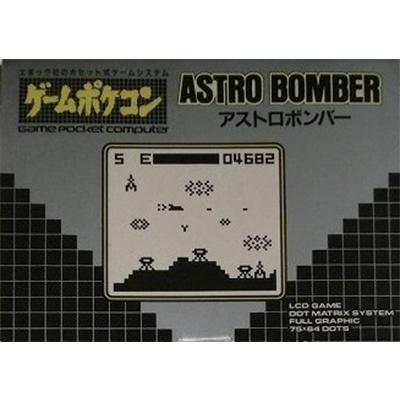 エポック社 アストロボンバー ASTRO BOMBER ゲームポケコン用ソフト