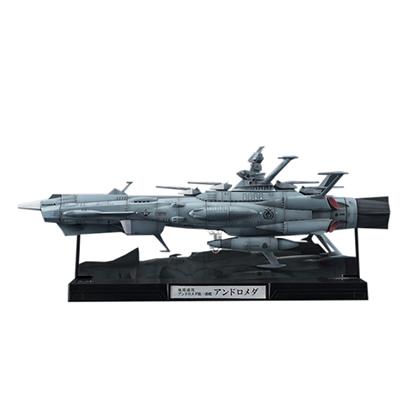 輝艦大全 宇宙戦艦ヤマト2202 愛の戦士たち 1/2000 地球連邦アンドロメダ級一番艦 アンドロメダ