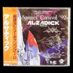 PCエンジンCDソフト サマーカーニバル'92 アルザディック