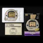 LCD GAME DIGITAL(GD) SUMOU スモウ