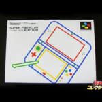 224260限定 Newニンテンドー3DS LL スーパーファミコンエディション