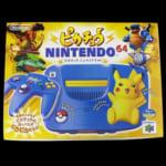 224290限定 ピカチュウ Nintendo64 ブルー&イエロー