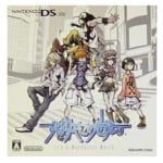 224300限定 すばらしきこのせかい 特別仕様 DS Lite Wonderful World Edition