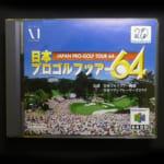 64DD 日本プロゴルフツアー64 /NINTENDO 64DD