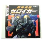 PC-FXソフト 超神兵器ゼロイガー