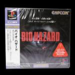 PS用ソフト バイオハザード BIO HAZARD/PlayStation