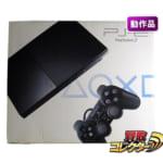 PS2 SCPH-90000 CB チャコール・ブラック/PlayStation2