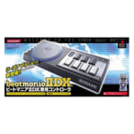 PS2 ビートマニアⅡDX 専用コントローラ /アーケードスティック/アーケードコントローラー