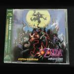 ゼルダの伝説 ムジュラの仮面 オリジナル サウンドトラック/ゲーム サントラ