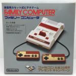 ゲームボーイアドバンスSP ファミコンカラー ファミコン生誕20周年プレゼントキャンペーン 当選品