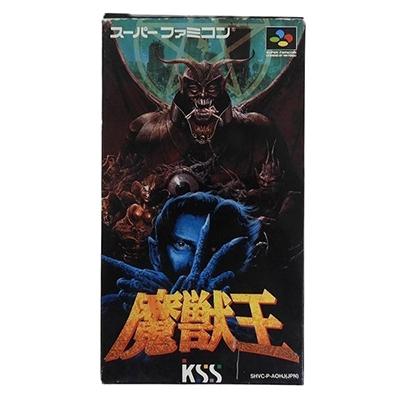 スーパーファミコンソフト 魔獣王