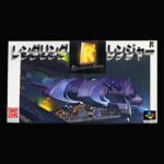 スーパーファミコンソフト レンダリング・レンジャーR2