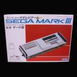 SEGA MARK III / セガ マーク 3