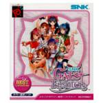 226716ネオジオポケットソフト SNK ギャルズ ファイターズ(ベストコレクション)
