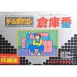 エポック社 倉庫番 ゲームポケコン用ソフト