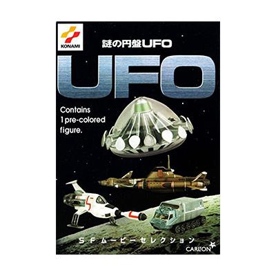 コナミ SFムービーセレクション 謎の円盤 UFO 全7種