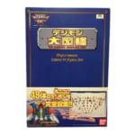 225556デジモン大図鑑(49体フィギュアセット) 「デジモンアドベンチャー02」 コンプリートボックス