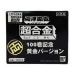 超合金 GD-02EX 両津勘吉 100巻記念 黄金バージョン 非売品 / 広告ノベルティ