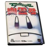MSX2/MSX2+ カートリッジROMソフト 幽霊君
