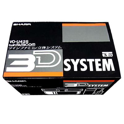ツインファミコン 立体システム 3Dシステム
