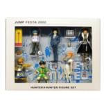 ジャンプ HUNTER×HUNTER ジャンプフェスタ 2002 フィギュア 初回限定 クリアver.付