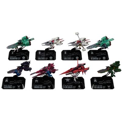 コスモフリートコレクション 機動戦士ガンダム ACT3 ~機動戦士Zガンダム編~ 全9種