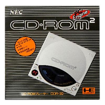 CDロムロム(CD-ROM2)