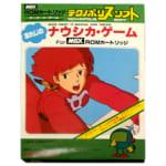 MSX ROM ソフト 忘れじのナウシカ・ゲーム