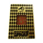 非売品 週刊少年ジャンプ トランプ JUMP GOLD PLAYING CARD / 広告ノベルティ
