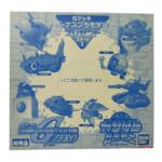 230851SDガンダム BB戦士 Gジェネ ボーナスプラモデルプレゼント ステージ1 1BOX 非売品