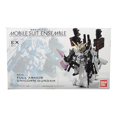 機動戦士ガンダムUC MOBILE SUIT ENSEMBLE EX01 フルアーマー・ユニコーンガンダム プレミアムバンダイ限定