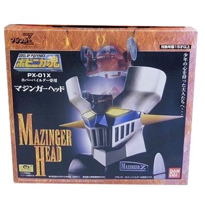 ポピニカ魂 マジンガーZ PX-01X ホバーパイルダー専用 マジンガーヘッド
