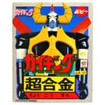 ポピー 超合金 GA-51 大空魔竜ガイキング 3期版/ガイキング 超合金