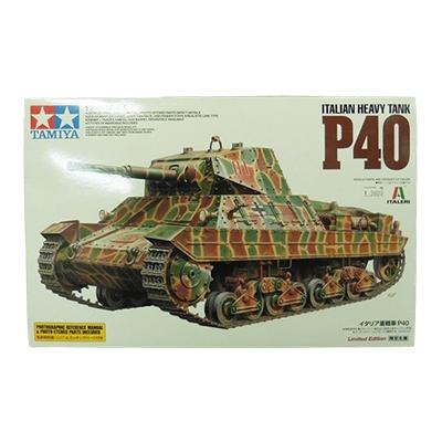イタレリ タミヤ 1/35 イタリア重戦車 P40