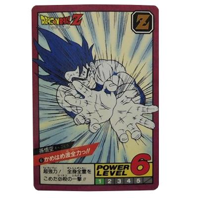 ドラゴンボール カードダス スーパーバトル No.6 孫悟空 かめはめ波全力っ!!(1993年版)