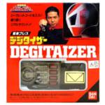 電磁戦隊メガレンジャー 変身ブレス デジタイザー / なりきり玩具