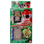 百獣戦隊ガオレンジャー 携帯変身 Gフォン / なりきり玩具