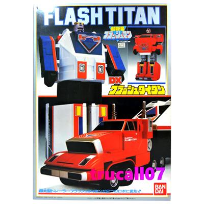 超新星フラッシュマン DXフラッシュタイタン