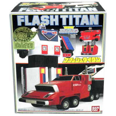超新星フラッシュマン DXフラッシュタイタン 10周年完全復刻版
